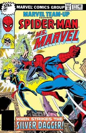 Marvel Team-Up Vol 1 77.jpg