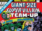 Giant-Size Super-Villain Team-Up Vol 1 2