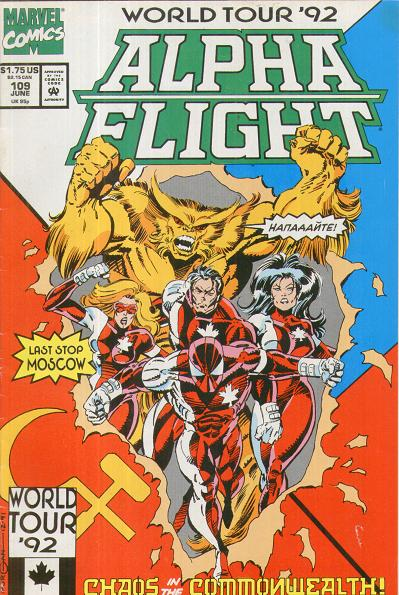 Alpha Flight Vol 1 109