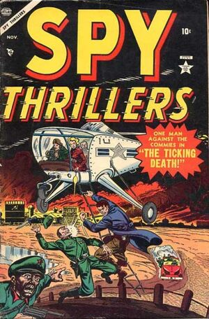 Spy Thrillers Vol 1 1.jpg