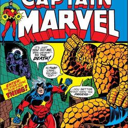 Captain Marvel Vol 1 26