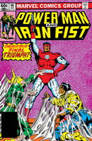 Power Man and Iron Fist Vol 1 96