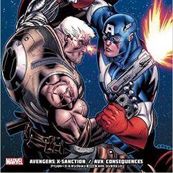 Comic avengers vs xmen alphaomega.jpg