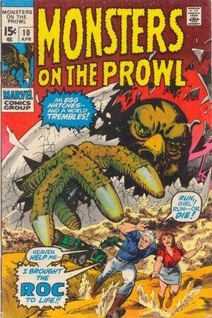 Monsters on the Prowl Vol 1 10.jpg