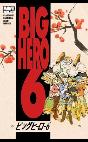 Big Hero 6 Vol 1 1.jpg