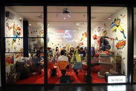 MFC DP Forum 02.JPG