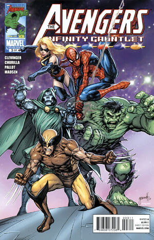 Avengers & the Infinity Gauntlet Vol 1 3.jpg