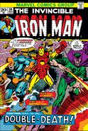 Iron Man Vol 1 58