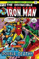 Iron Man Vol 1 58