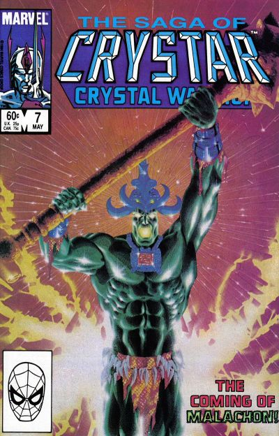 Saga of Crystar, Crystal Warrior Vol 1 7