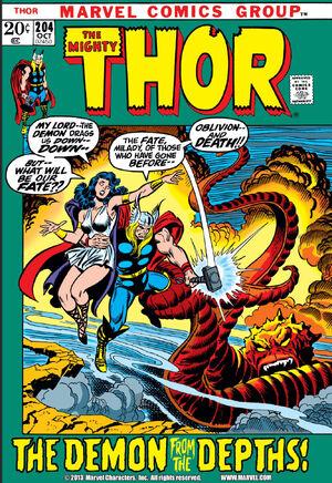 Thor Vol 1 204.jpg