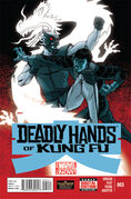 Deadly Hands of Kung Fu Vol 2 3