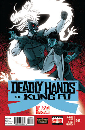 Deadly Hands of Kung Fu Vol 2 3.jpg