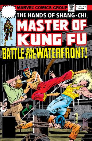Master of Kung Fu Vol 1 76.jpg