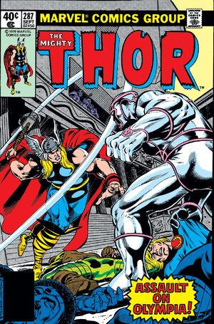 Thor Vol 1 287.jpg