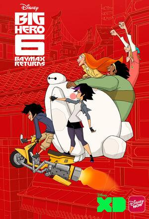 Big Hero 6 Baymax Returns poster 001.jpg