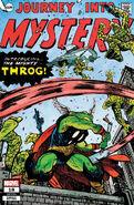 Thor Vol 6 18 Hall of Comics Exclusive Variant