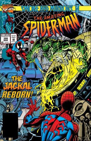 Amazing Spider-Man Vol 1 399.jpg