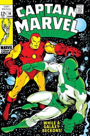 Captain Marvel Vol 1 14.jpg