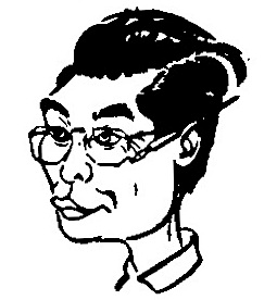 Irving Watanabe (Earth-1218)