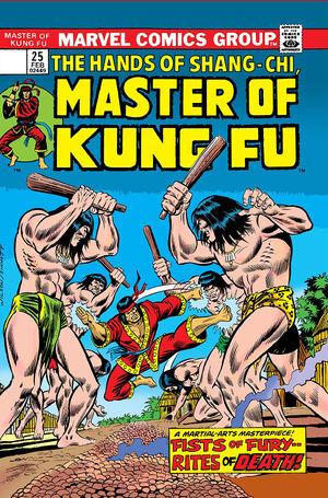 Master of Kung Fu Vol 1 25.jpg
