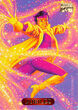 Jubilation Lee (Earth-616) from Marvel Masterpieces Trading Cards 1994 0001