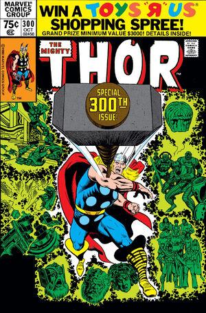 Thor Vol 1 300.jpg