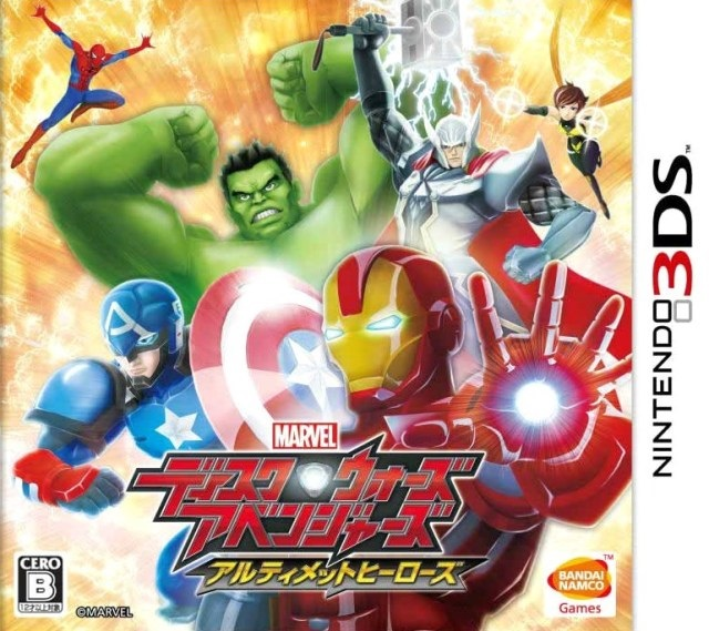 Marvel Disk Wars: The Avengers - Ultimate Heroes
