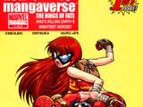 New Mangaverse: The Rings of Fate Vol 1 1