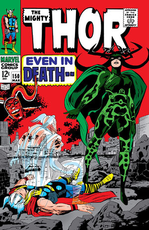Thor Vol 1 150.jpg