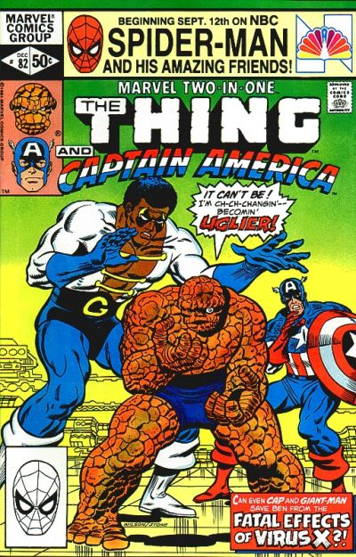 Marvel Two-In-One Vol 1 82.jpg