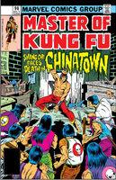 Master of Kung Fu 90