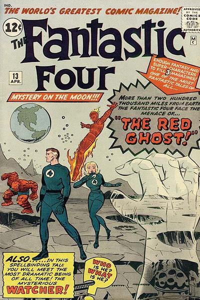 Fantastic Four Vol 1 13 Vintage.jpg