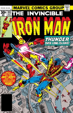 Iron Man Vol 1 103.jpg