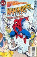 Spider-Man Adventures Vol 1 14