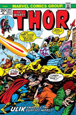 Thor Vol 1 211.jpg