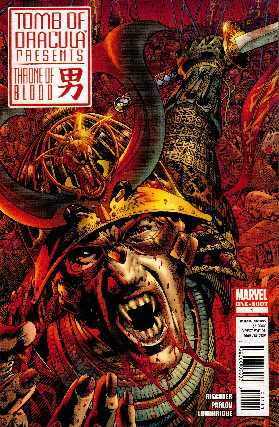 Tomb of Dracula Presents: Throne of Blood Vol 1