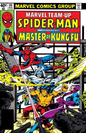 Marvel Team-Up Vol 1 84.jpg