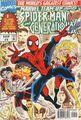 Marvel Team-Up Vol 2 1