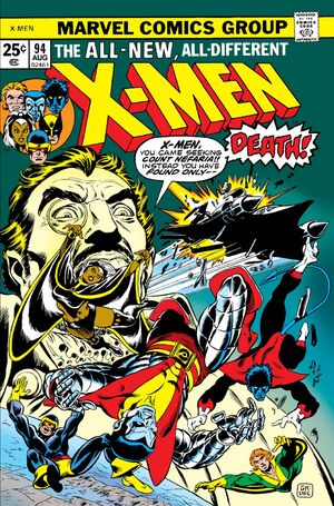 X-Men Vol 1 94.jpg