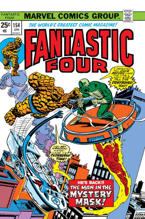 Fantastic Four Vol 1 154.jpg