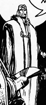 Gandaro XVII (Earth-616)