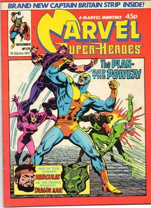 Marvel Super-Heroes (UK) Vol 1 379.jpg
