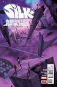 Silk Vol 2 12