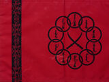Ten Rings (Earth-199999)