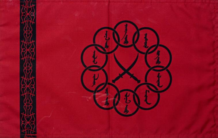 Ten Rings (Earth-199999)/Gallery