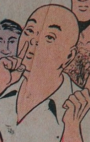 Squidd (1940s) (Earth-616)