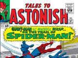 Tales to Astonish Vol 1 57