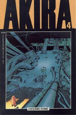Akira Vol 1 4.jpg
