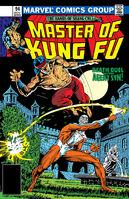 Master of Kung Fu Vol 1 94